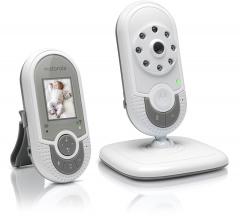 Digitální video baby monitor MBP621